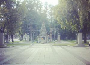Memorial in Kaunas